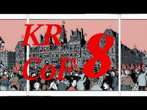 Hearts of Iron 4:Kaiserreich,Commune of France [8]