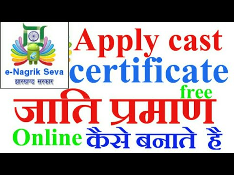 How to Apply caste certificate online in jharkhand/Apply Cast certificate in JHARSEWA for ST SC OBC