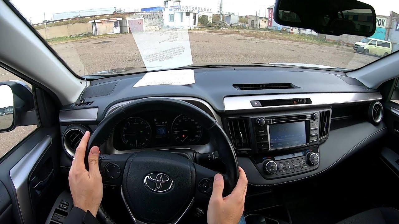 2016 Toyota Rav 4 2.0L (146) POV TEST DRIVE
