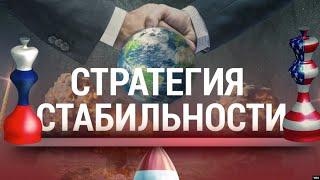 """США не исключают возможность санкций против """"Северного потока-2""""   ИТОГИ   31.07.21"""
