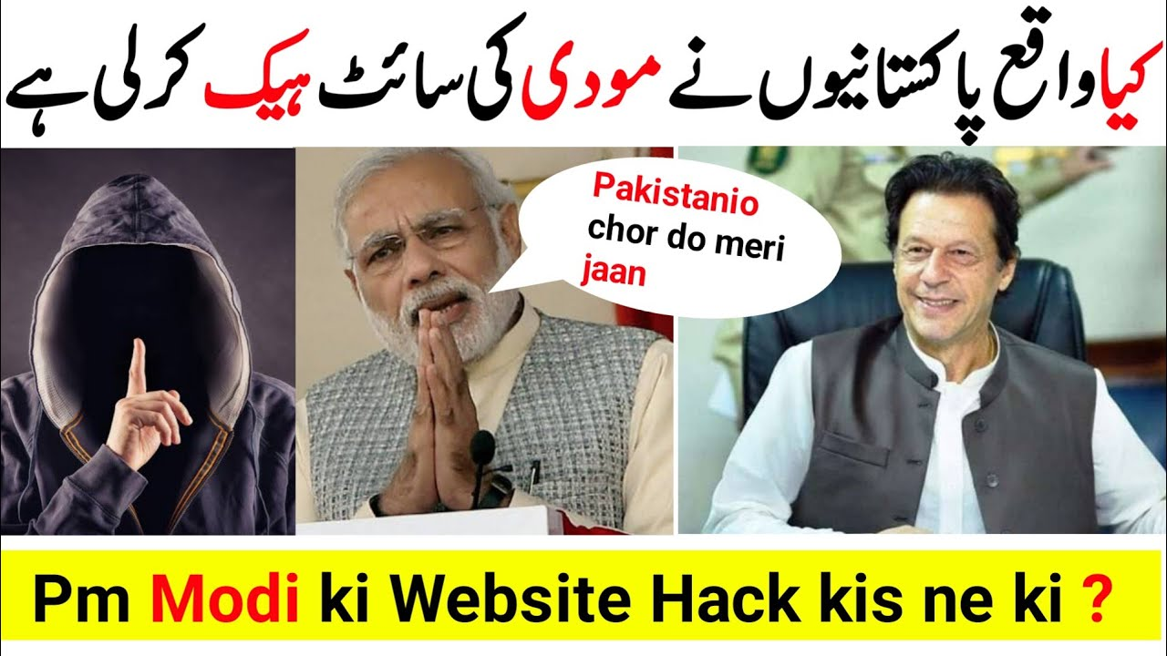 BJP Website Hacked by ?? - PM Modi Official Website Hacked - Hindi news