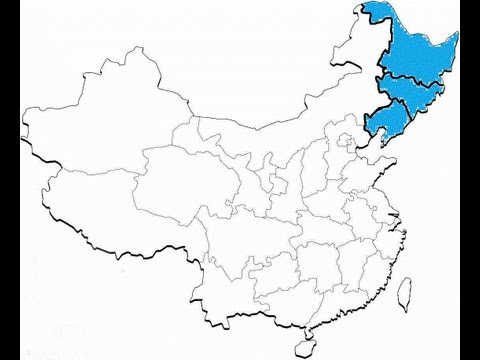 Taste of China - Dongbei Food (Northeastern)