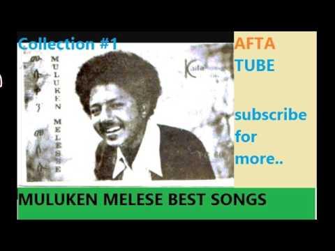 Best of Muluken Melese - Non stop Tracks