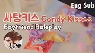 Video (eng sub) ASMR 남자 Korean Boyfriend Role Play [내 남자친구의 사탕키스 Candy Kisses] (Male Whisper, Kiss Sounds) download MP3, 3GP, MP4, WEBM, AVI, FLV Juli 2018