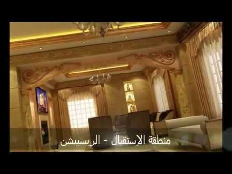 ديكور القطيف والدمام مكتب لاميلا للشقق والفيلات و المحال التجارية Lamella Decor And Interior Design