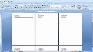 разрывы страниц в MS Word