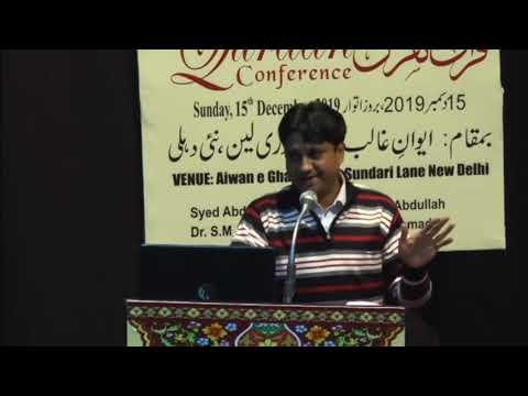 'Islam Is A Responsibility'. Dr. Aqeel Ahmad