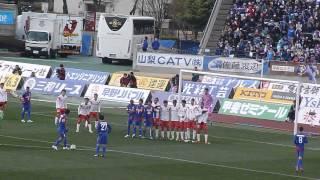 2015年3月14日にホーム中銀スタジアムで行われたJ1リーグ1stステージ第2...