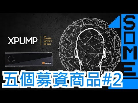 Top5 invention on crowdfunding platform in TAIWAN#2