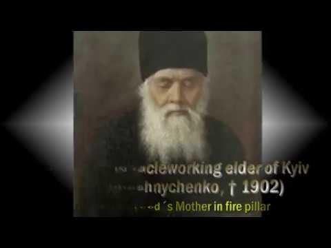 Ukrainian Orthodox saints -- Українські православні святі