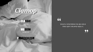[CLAMOP] 호텔침구제조 납품업체 한국침구예진 기업…