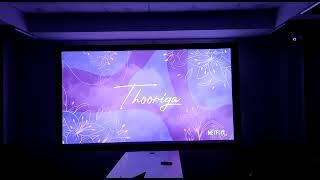Thooriga on big screen|Suriya|Prayaga Martin|GVM|Karthik| #Thooriga #Navarasa #suriya #Gvm