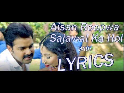 Full Song   2017 Best Romantic Song By Pawan Singh - Aisan Roopwa Sajawal Ka Hoi With Lyrics