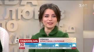 Христина Соловій розповіла про прем'єру свого кліпу