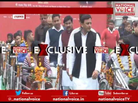 Lucknow: Chief Minister Akhilesh distributing tricycle to the Incapable People.