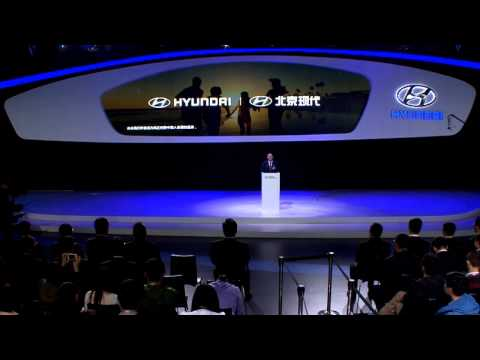 2013 Guangzhou Motor Show Hyundai Press Conference