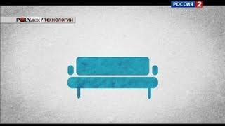 видео Выбор мебели для съёмной квартиры