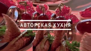 Кларк Ки | ресторан Европейской и авторской кухни на Киевской