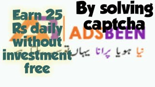 Make money without any investment by only solving captcha's and sharing links?  .  Easy way to