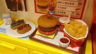 가루쿡(코나푼)-햄버거하우스 Konapun-Hamburger Kitchen MP3