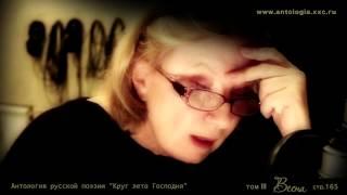 Анна Ахматова. «Дал Ты мне молодость трудную..» Читает Алла Демидова. Проект «Живая поэзия»