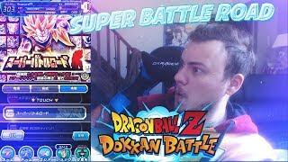 DBZ DOKKAN BATTLE FR - LE SUPER BATTLE ROAD UNE DIFFICULTÉ DE FOU MALADE ! thumbnail