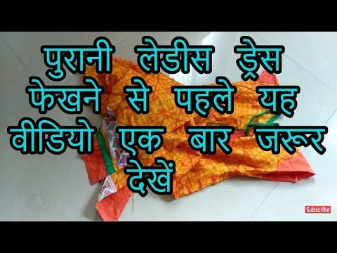 super travel bag make at home diy  amzon flipkart snapdeal voonik myntra e-bay shopclue 