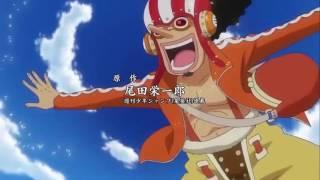 Ван Пис One Piece 19 опенинг