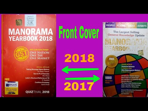 Manorama Yearbook 2018 Review and Unboxing.