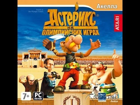 Asterix and the Great Rescue (Sega, 16 bit) Прохождение игры 1\2