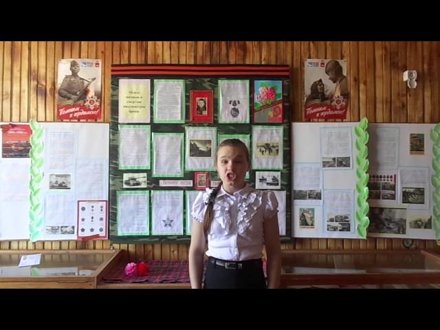 Изображение предпросмотра прочтения – ЛидияКоврищенкова читает произведение «Враги сожгли родную хату» М.В.Исаковского