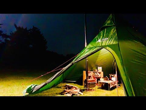 Hot Tent Rain