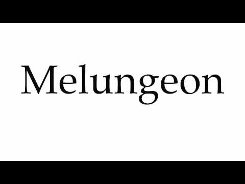 How to Pronounce Melungeon
