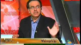 Live With Dr  Shahid Masood  27th December 2013   Tune pk