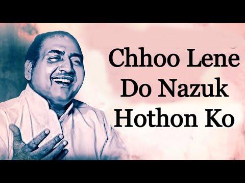 Chhoo Lene Do Nazuk Hothon Ko - Mohammed Rafi (Kaajal 1965) [Remastered]