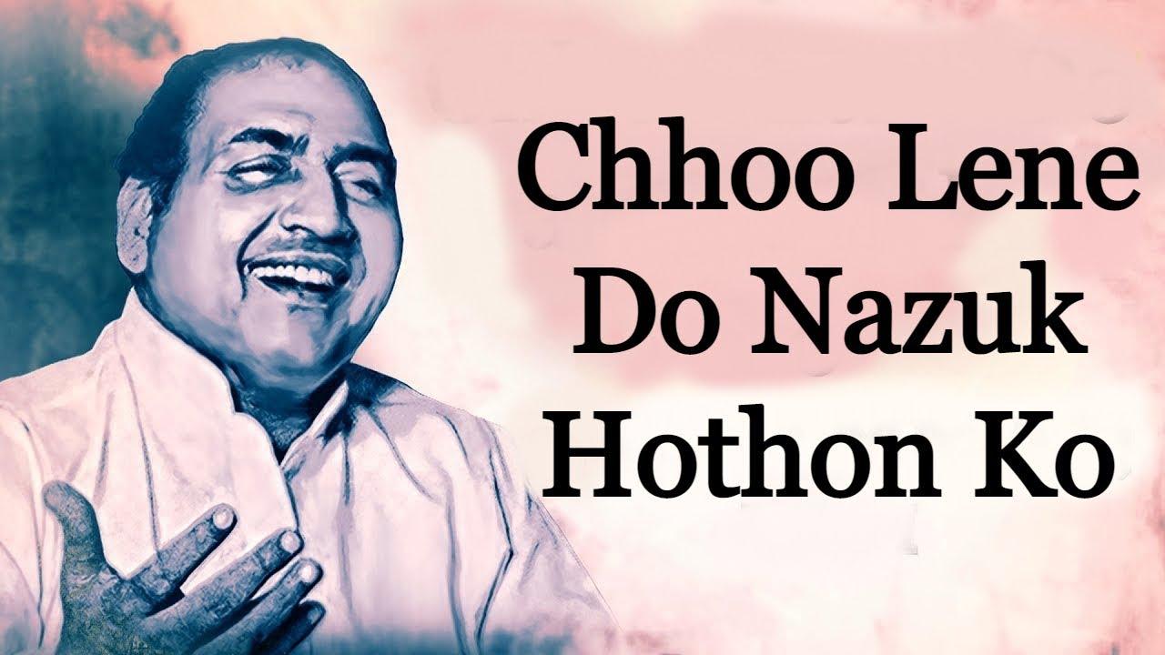 Download Chhoo Lene Do Nazuk Hothon Ko - Mohammed Rafi (Kaajal 1965) [Remastered]