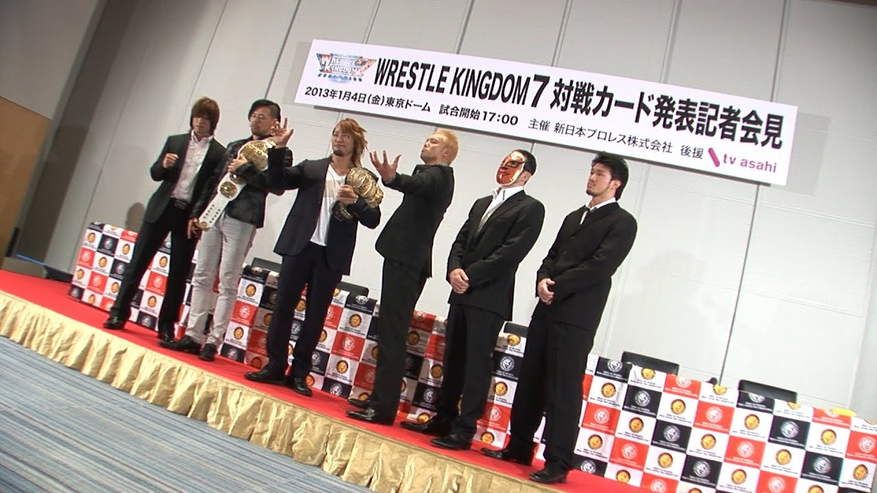 wrestle kingdom 12 how to watch