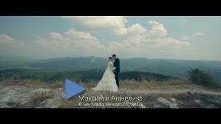 Видеосъемка свадьбы Максима и Анжелики