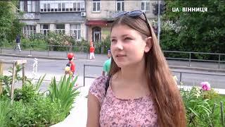 04.06.2019 ЗНО з історії України