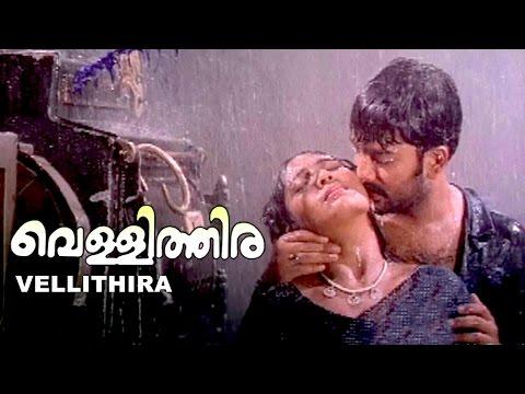 Vellithira | Prithviraj Sukumaran, Navya Nair | Full HD Movie