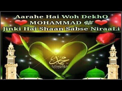 Rabi Ul Awwal Naat Sharif - Marhoom Sajjad Nizami Naat - जाने रहमत को जब अय्यूब