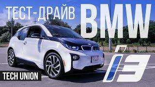 видео BMW I. Рожден Электрическим