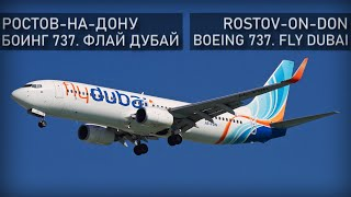 Boeing 737 Air Crash Investigation. Fly Dubai. Rostov-on-Don.