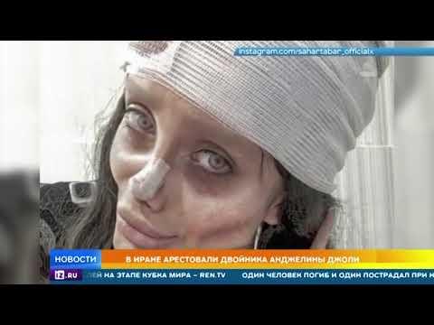 Двойника Анджелины Джоли задержали в Иране