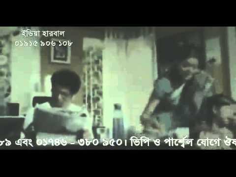 bengali dating kolkata