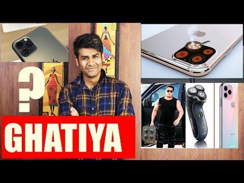 Roast - IPhone 11 Dabba Hai ? Mat Dekhna |  IF YOU LOVE IPhone 11