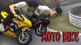 Moto Mini mẫu Mô tô chạy xăng pha nhớt 2T Xăng A95 49cc - Asun.vn