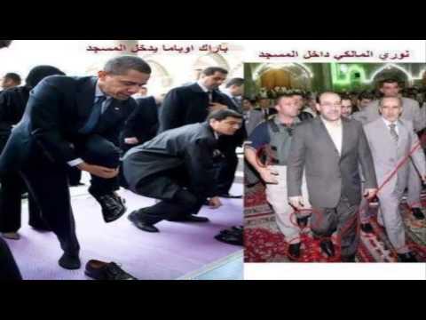 Widersprüche der Imamah teil 6