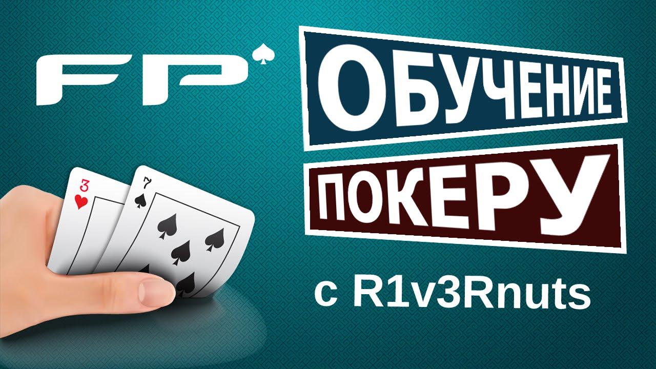 Пл казино калинина спб
