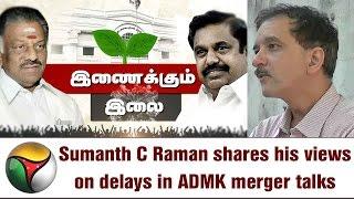 Sumanth C Raman Speaks on OPS Demands AIADMK Merger Negotiations List